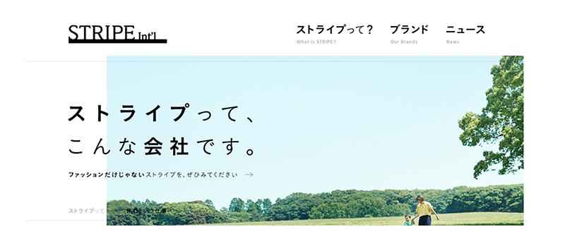 日本の「ストライプインターナショナル」がベトナム大手ファッションブランドNEMを買収