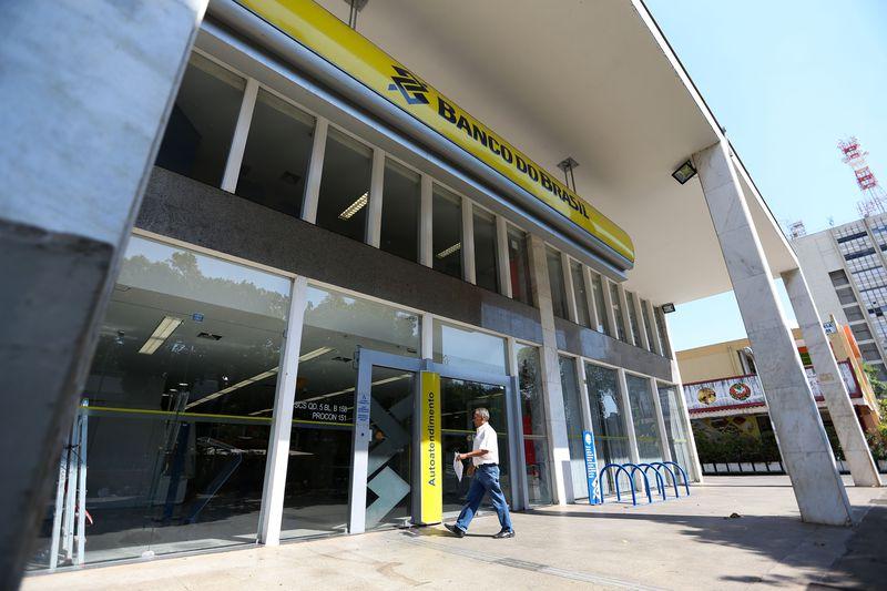 ブラジル4大銀行、第3四半期の利益は前期比+10.4%