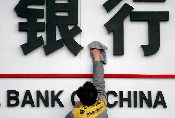 中国10月マネーサプライ伸び率、過去最低水準