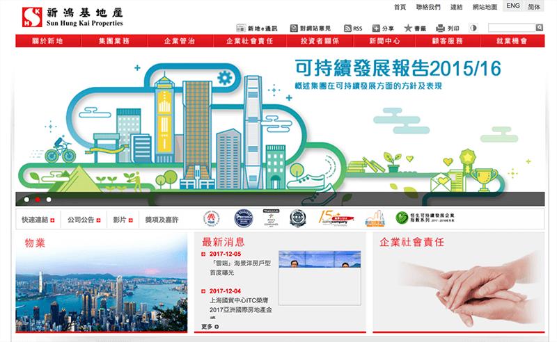 香港の「新鴻基」がモール共通アプリをリリース、顔認識も導入へ
