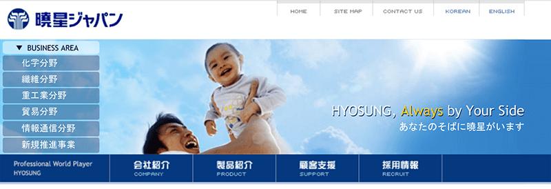 韓国「暁星グループ」12億米ドル規模のポリプロピレン製造工場をベトナムに建設