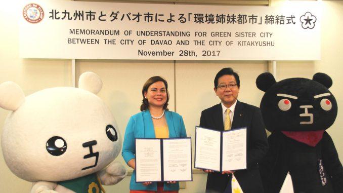 ダバオ市と北九州市が環境姉妹都市提携