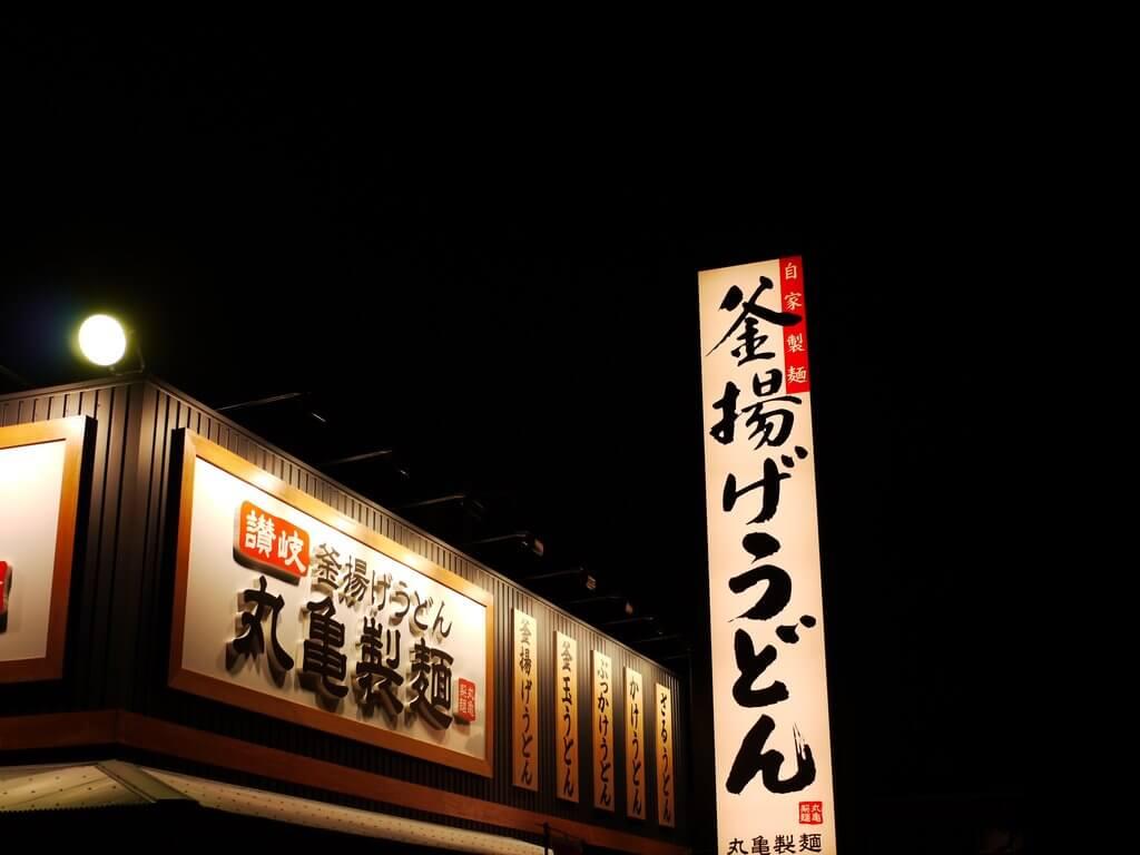 日本の「丸亀製麺」香港のビーフ市場の7割を掌握