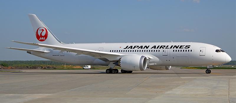 日本航空、米国の超音速旅客機のスタートアップに1000万ドルを投資