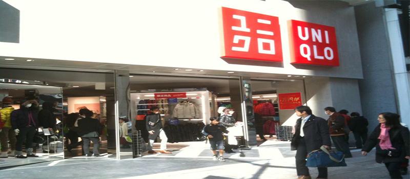 ユニクロ、ジャワ島外で初店舗をオープンへ