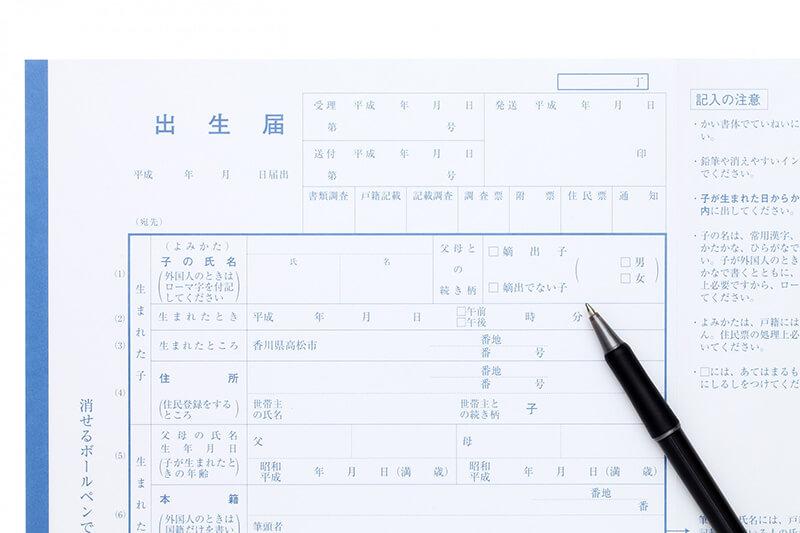 海外生活者がイラッとする日本の役所手続き! 日本式書類の問題点6つ