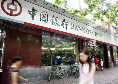 中国の金融危機発生確率は他国の2倍=ドイツ銀行