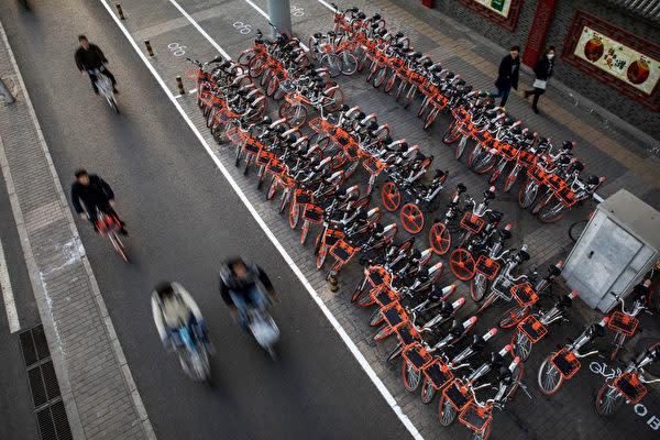 日本進出の自転車シェア企業など大手2社、1000億円以上の保証金を不正流用