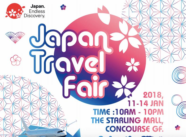 マレーシア・日本をアピールするイベント「Japan Travel Fair」開催