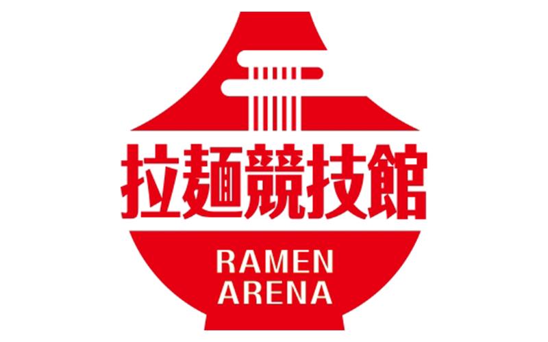 「日本のラーメン店」 が多数出店する「フードテーマパーク」が中国四川省にオープン