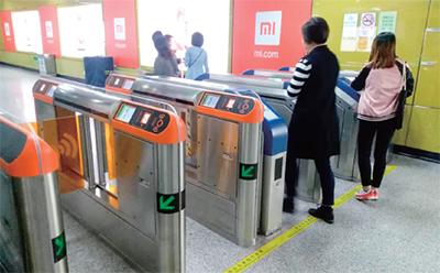 中国・広州市にて「微信支付(WeChatPay)」を利用した地下鉄の乗車が開始