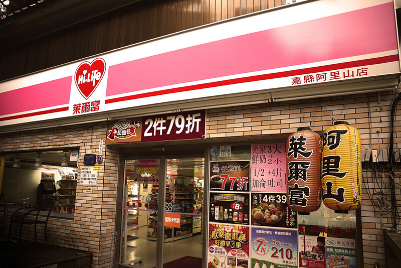 台湾コンビニ大手「ハイライフ(莱爾富)」、韓国製ラーメン調理器を導入