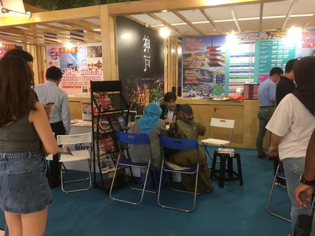 マレーシア・日本観光アピールイベント「Japan Travel Fair」が始まる