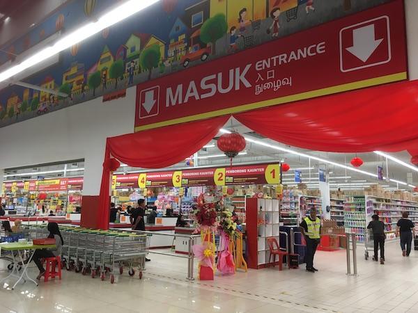 マレーシアではスーパーマーケット業態が好調  大手「NSK」19店舗目が開業