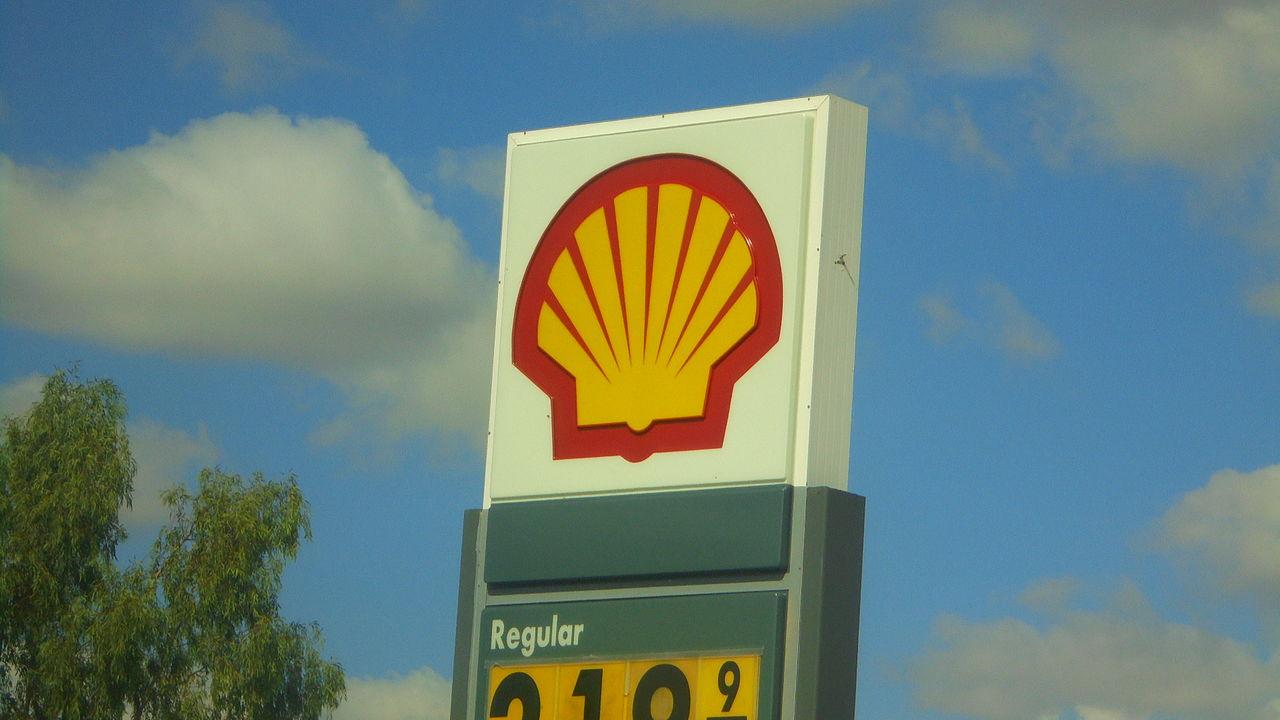 シェル石油、イラクの油田の権益20%を伊藤忠に売却か