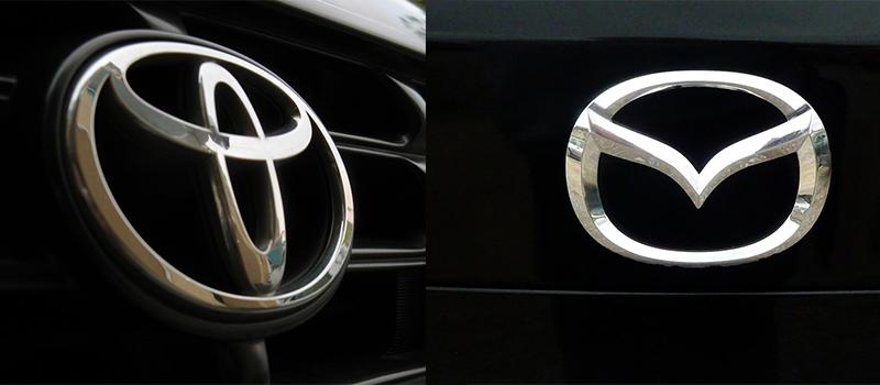 トヨタとマツダ、米国アラバマ州に合弁新工場を建設