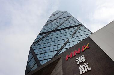 中国複合大手の海航集団、債務危機に直面 昨年末で11兆円負債