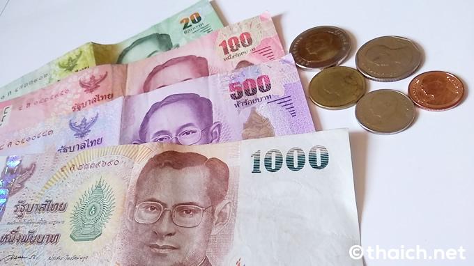 また物価上昇?タイの最低賃金が2018年4月1日より引き上げへ