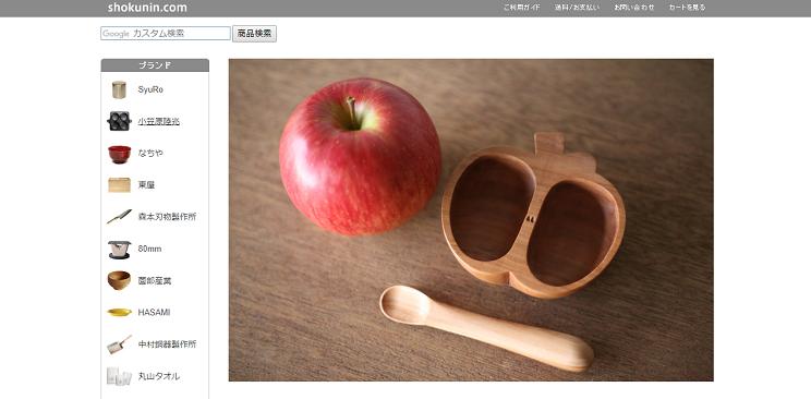 香港で日本製工芸品を期間限定販売 実店舗で「伝統」を体感させる狙い