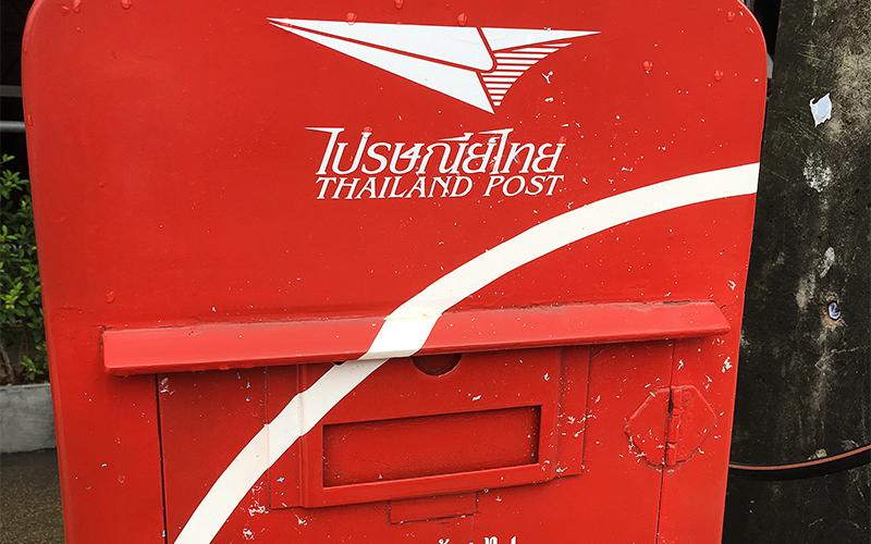 タイの国営郵便サービス電子化を「日立」がパートナーとして支援