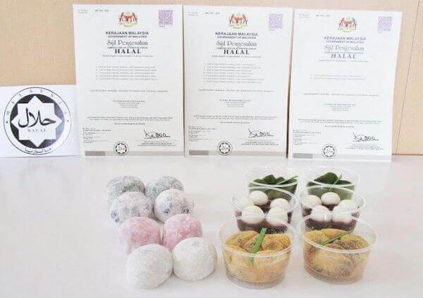 和菓子のとかち製菓 マレーシアでのハラル認証を取得 今後はPB・OEMにも対応