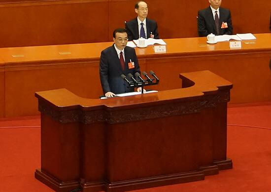 中国の全国人民代表大会が開幕  今後は「次世代AI」に注力すると言及