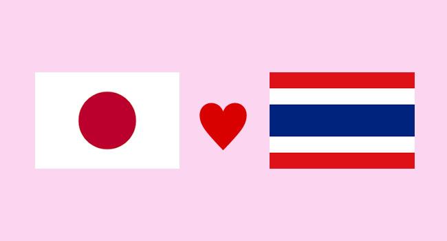 タイで96.2%の人が「日本は信頼できる国」、日本への好感度は98.3%