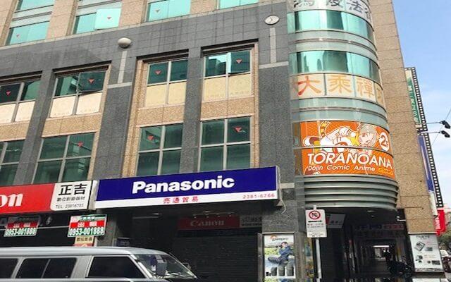 初の海外出店となる「とらのあな台北店」がオープン