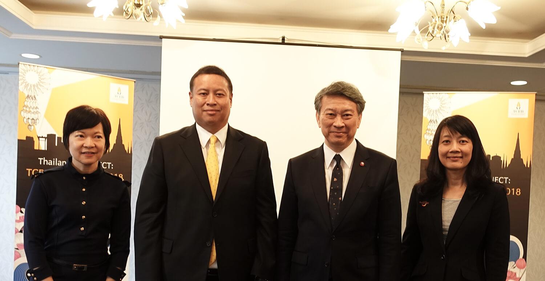 タイ政府機関「TCEB」 日本企業を対象とした最新の「MICE政策」を発表