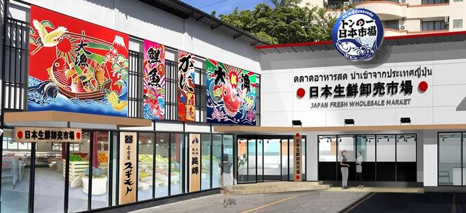 タイ初の日本生鮮卸売市場 「トンロー日本市場」がバンコクで開業