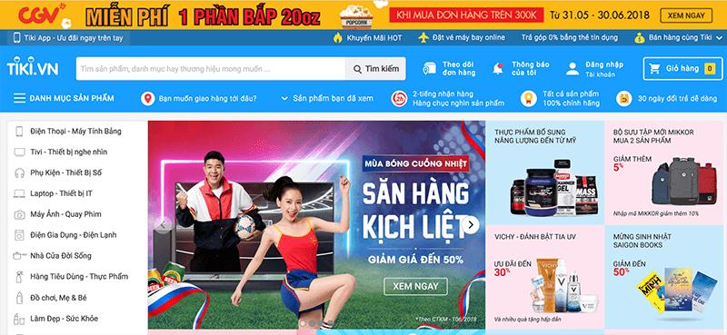 ベトナムの人気ECサイト「Tiki」 IPOか売却かの選択を迫られる