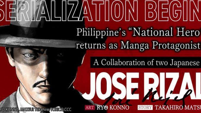 フィリピンの英雄「ホセ・リサール」、日本の漫画で現世に復活!