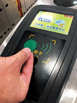 意外とアナログな中国の地下鉄
