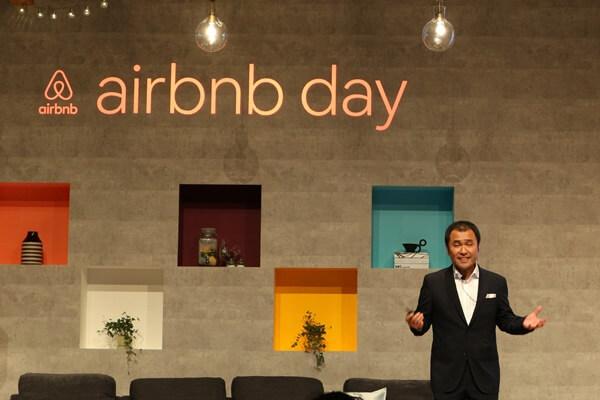 Airbnbが日本で新戦略を発表 シェアリングエコノミーで「日本らしさ」を体感