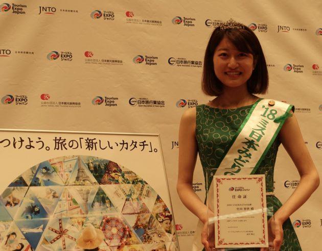 「ツーリズムEXPOジャパン2018」テーマ別観光で旅行者へ訴求 2019年は大阪で開催