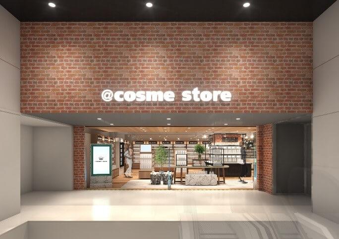 「@COSME STORE」香港一号店がオープン