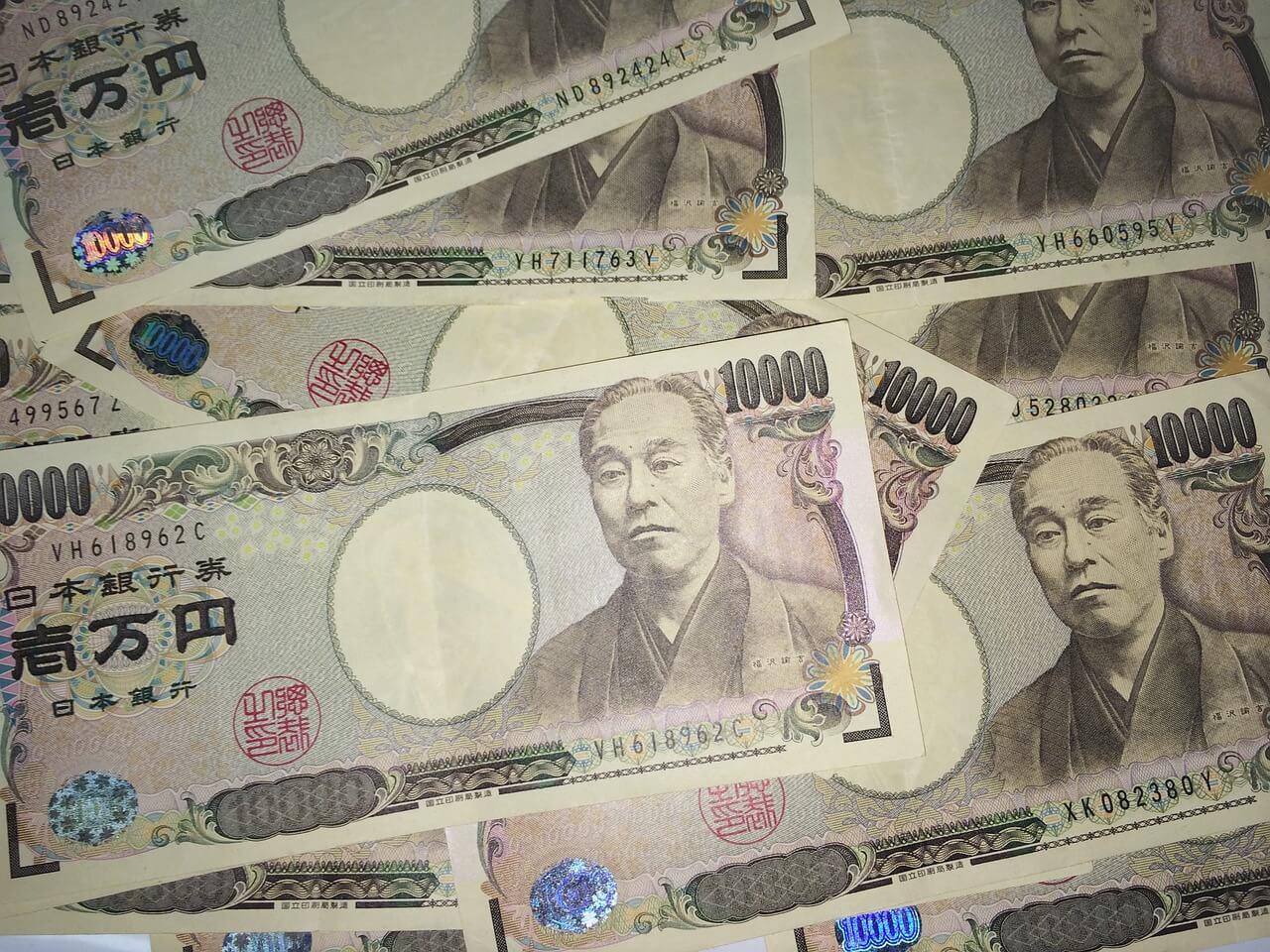 【フィリピンへの外貨持ち込み違反】 2,000万円所持の日本人 セブの空港で摘発