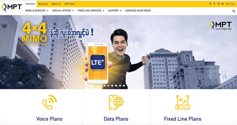ミャンマーの携帯大手「MPT」がFTTHインターネット事業を開始