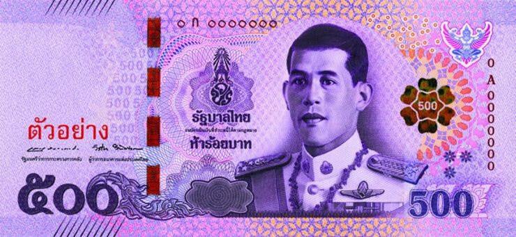 タイ国王陛下のお誕生日に「500バーツ・1000バーツ新紙幣」が流通開始