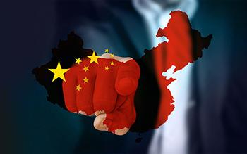 中国(小さめ)