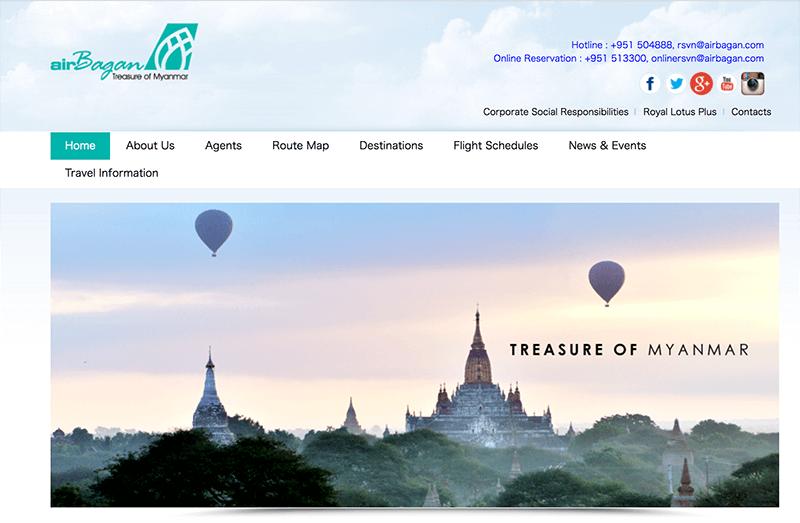 ミャンマーの航空会社2社がライセンスを返納し廃業