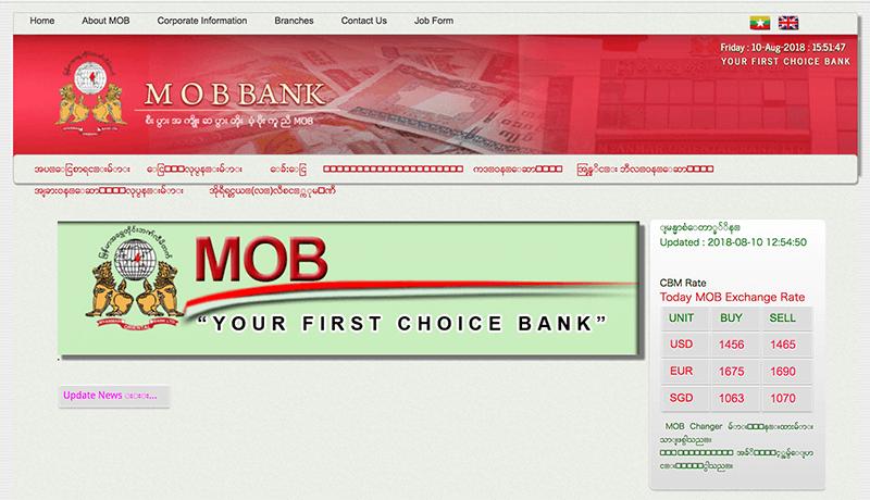 MOB(ミャンマーオリエンタル銀行)が電子給料振込システムを発表
