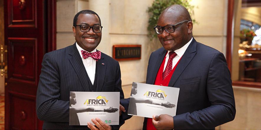第1回アフリカ投資フォーラム、2018年11月・ヨハネスブルグにて開催予定