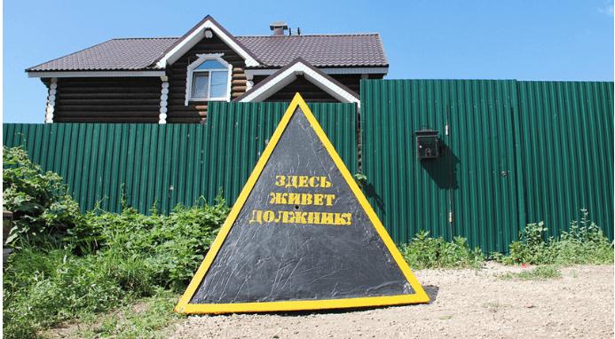 ロシアで水道料金滞納者に新たな督促方法を考案 その効果とは?