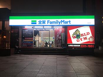 セントラル、タイの「ファミリーマート」の株式100%を取得