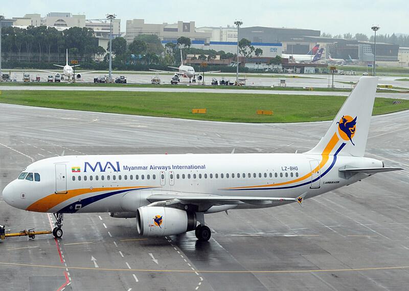 ミャンマー国際航空がバンコク往復88米ドルの特別企画を実施