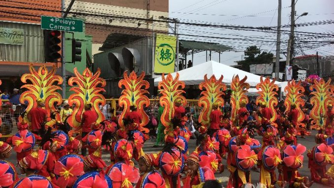 フィリピン・ダバオで「カダヤワン祭」開催 年々観光客は増加傾向