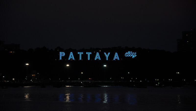 タイ・パタヤに「ターミナル21・パタヤ」がオープン パタヤのランドマークに