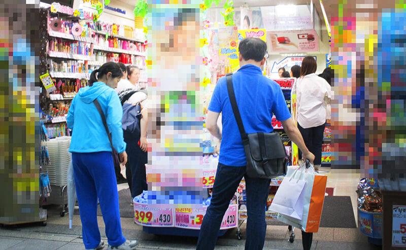 台湾・香港市民を対象とした「訪日旅行の調査結果」  共に過去最多の訪日数