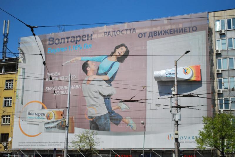 電通がロシアの広告会社を買収 同国の医薬品・ヘルスケア広告を強化